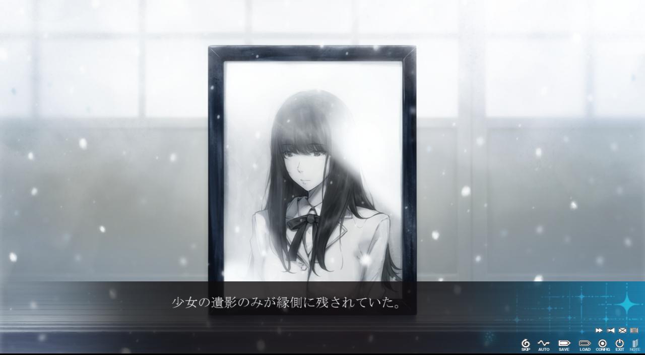 天ノ少女_冬子の写真