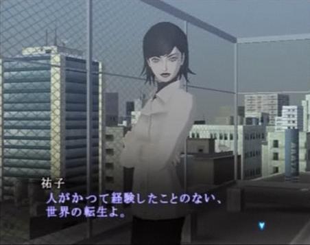 真・女神転生3-NOCTURNE
