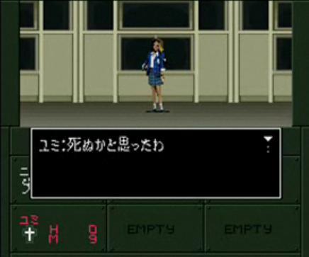 真・女神転生ifよりユミ死亡時